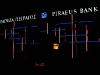 photo1_lamia_pireus_bank